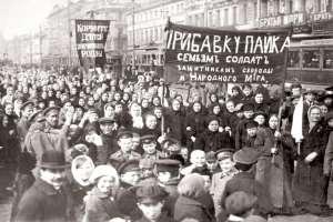 Février 1917 (mars , calendrier grégorien), manifestation à Pétrograd.
